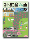 東日本大震災から1年、<br />被災地の事業者はいま… 〜東北編
