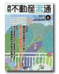 東日本大震災から1年、<br />被災地の事業者はいま… 〜首都圏編