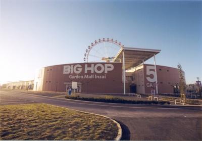 複合商業施設「BIG HOPガーデンモール印西」外観