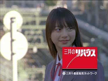 三井のリハウス」新作TVCF2篇、4...