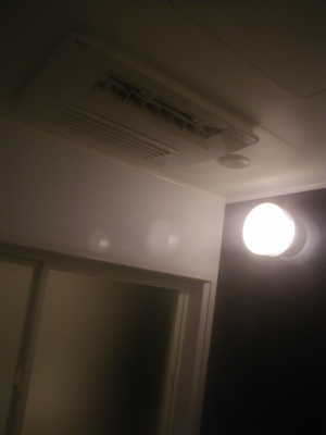マイクロミストサウナを稼働して10分ほど経った浴室。かなり湿度が上がっているのがわかる