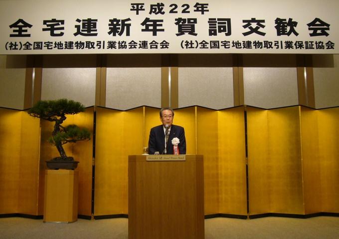 「会員の経営環境整備と消費者保護に向けた諸事業に取り組んでいく」とあいさつした全宅連会長の伊藤 博氏