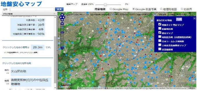 「地盤安心マップ」表示例。Google空中写真をベースに地盤ネット判定マップと標高マップを重ね合わせている