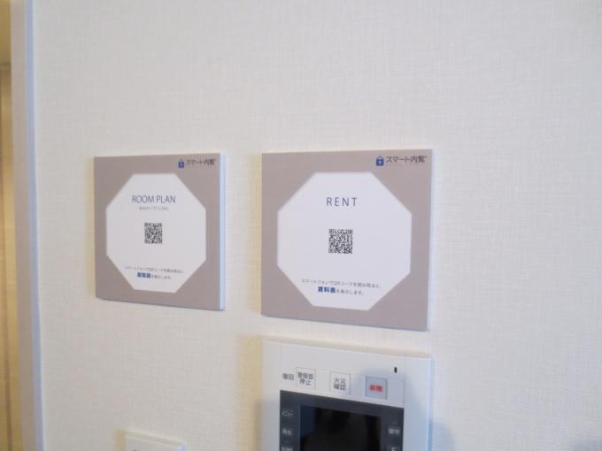 モデルルームの随所にQRコードが貼ってあり、住戸に関する各種情報をウェブで取り出せる。営業社員要らず