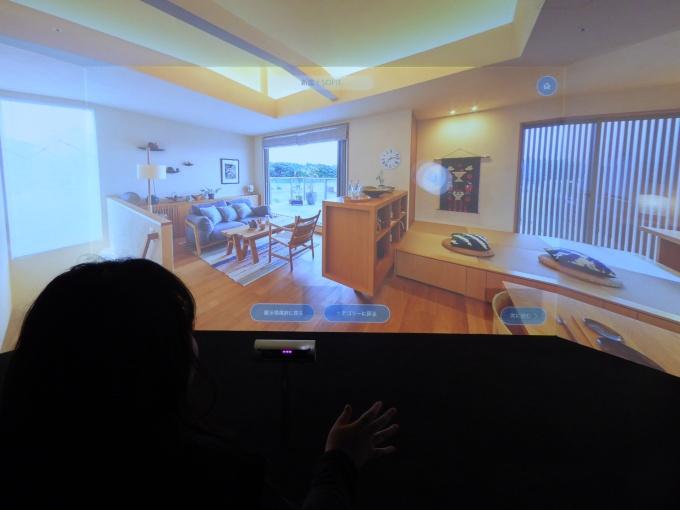 部屋の中央にいる感覚を体験できる。手を動かして部屋を左右に動かし、360度確認することができる