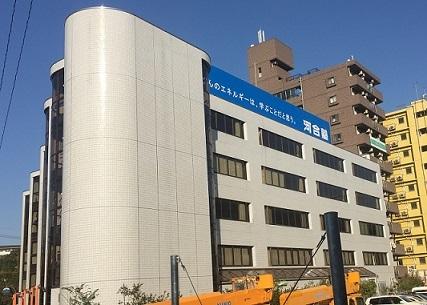 「TKP 新大阪東口ビジネスセンター」が入る「新大阪ラーニングスクエアビル」外観