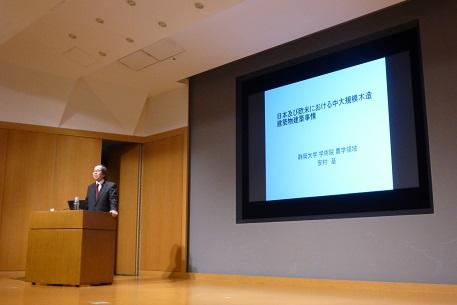 基調講演を行なう静岡大学学術院農学領域教授の安村 基氏