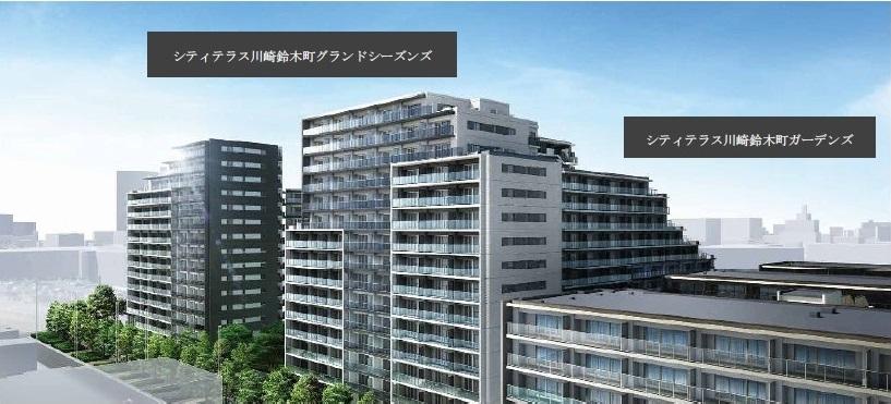 川崎の大規模マンションが竣工/住友不