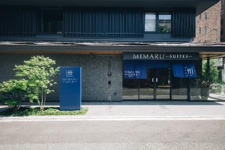 「MIMARU SUITES 京都四条」外観